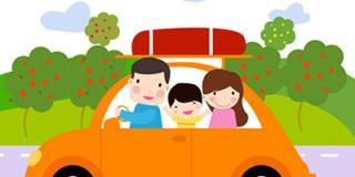 Guida alla scelta dei seggiolini auto
