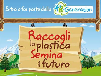 """""""Raccogli la plastica, semina il futuro"""": il concorso per il riciclo della plastica"""