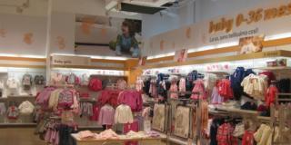 """Kit gravidanza, promozioni e tanti consigli ai """"Prénatal Days"""""""
