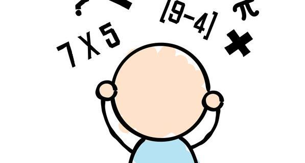 Matematica: bravi si nasce