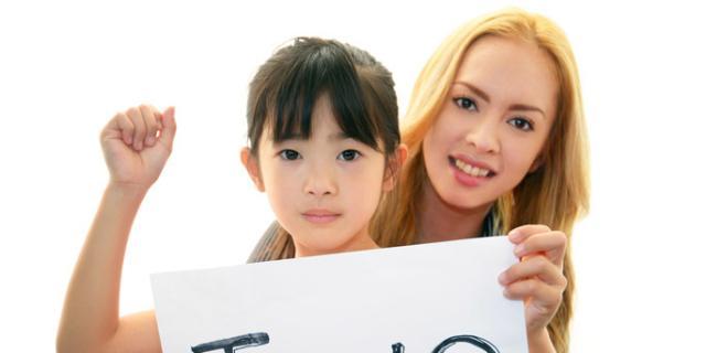 Linguaggio bambini e logopedista: per gli stranieri tanti problemi