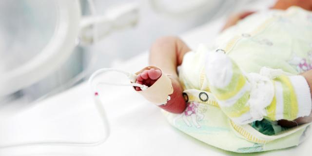 parto prematuro incubatrice