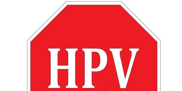 Hpv: in arrivo un vaccino più potente?