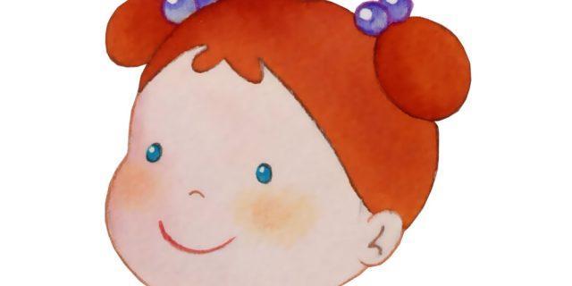 Nomi Femminili Per Bambini Originali E Particolari